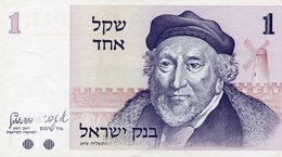 ISRAEL 1 LIROT 1978 UNC - Israel