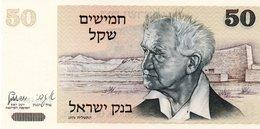* ISRAEL - 50 SHEQALIM 1978 (1980) UNC - P 46 - Israel