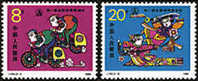 China 1988 J154 Farmer Games Stamps Bicycle Wushu Sport Costume  Judo - Jobs