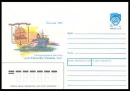 217 RUSSIA USSR 1990 ENTIER COVER Mint NAGASAKI JAPAN TOURIST TOURISME TOURISM EXHIBITION SAILING VOILE SHIP BATEAU RUS - Ships
