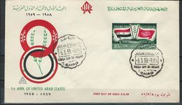 Egypt. Scott # 465 FDC. First Anniv. Of UAR. Joint Issue With Syria 1959 - Joint Issues