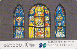 Télécarte Japon / 330-40586 - Art Religion VITRAIL Venise - STAINED GLASS Venezzia ITALY Related Japan Phonecard - 151 - Painting