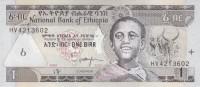 ETHIOPIA 1 BIRR 2008 P-46e UNC */* - Ethiopië
