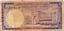 SAUDI ARABIAN 1 RIYAL - Arabia Saudita