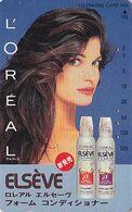 Télécarte Japon / 110-011 - PARFUM Cosmétiques LOREAL Elseve Coiffure - Japan Phonecard Perfume Cosmetics  - 127 - Parfum