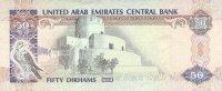 U.A.E. P. 22 50 D 1998 UNC - United Arab Emirates