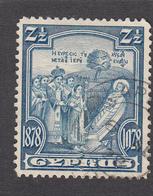 Cyprus 1928 SG126 21/2  Pi   Used - Cyprus (...-1960)