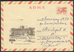 6073 RUSSIA 1969 ENTIER COVER Used SYKTYVKAR Komi AIRPORT AEROPORT FLUGHAFEN AVIATION AIRPLANE AEROPLANE TRANSPORT 54 - 1960-69