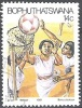 Bophuthatswana 1987 Michel 181 O Cote (2002) 0.40 Euro Basketbal Cachet Rond - Bophuthatswana