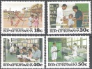 Bophuthatswana 1990 Michel 231 - 234 Neuf ** Cote (2002) 3.00 Euro Services Publiques - Bophuthatswana
