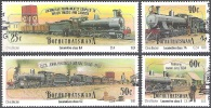 Bophuthatswana 1991 Michel 265 - 268 O Cote (2002) 6.30 Euro Trains Cachet Rond - Bophuthatswana