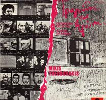 * LP *  MIKIS THEODORAKIS - CHANSONS DE LUTTE / SONGS OF STRIFE (Germany 1971 Ex-!!!) - Country En Folk