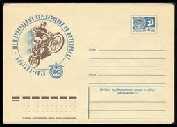 9924 RUSSIA 1974 ENTIER COVER Mint POLTAVA UKRAINE MOTORCYCLE MOTORBIKE CROSS MOTOCROSS MOTORRAD SPORT USSR 74-549 - Motorräder