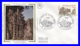 2324 (Yvert) Sur Enveloppe Premier Jour Illustrée Sur Soie  Le Palais Idéal Du Facteur Cheval à Hauterives - France 1984 - FDC