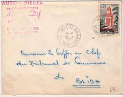 ALGERIE - 1963 - LETTRE De HASSI BAHBAH (MEDEA) Pour BLIDA - CACHET FRANCAIS De BUREAU De DISTRIBUTION - Algérie (1962-...)