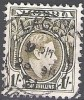 Nigeria 1938 Michel 58 O Cote (2002) 0.20 Euro Roi George V Cachet Rond - Nigeria (...-1960)