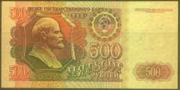 Russia 500 Rub Note, P249a, UNC Lenin - Russie