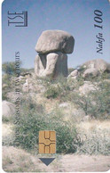 ERITREA - Landscape, Three Seasons In Two Hours 3(TSE), Used - Eritrea