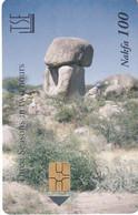 ERITREA - Landscape, Three Seasons In Two Hours 3(TSE), Chip GEM3.3, Used - Eritrea