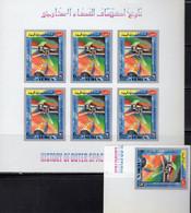Südostasien Briefmarken Michel Katalog 2011 Neu 64€ Band 8/2 Mit Indonesien Kambodscha Laos Malaysia Thailand - Kampuchea