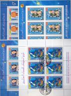 Südasien Band 8/1+8/2 Briefmarken Michel Katalog 2011 Neu 128€ Mit Indien Laos Bhutan Pakistan Malaysia Ceylon Thailand - Ohne Zuordnung