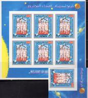 Band6 West Europa Briefmarken Michel Katalog 2011 Neu 54€ Belgien Großbritannien Man Jersey Irland Luxemburg Niederlande - Postzegelcatalogus
