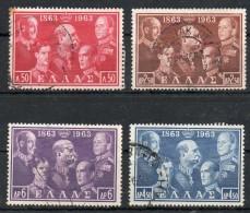 GRECIA  1963 - Cent. Dinastia Reale Greca - 4val. Usati - UNIF. Nr.  780/784 - Greece
