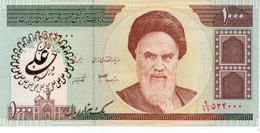 NICARAGUA 500 CORDOBAS D. 1972 PICK # 127 F-VF. - Nicaragua