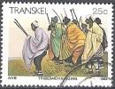 Transkei 1984 Michel 150X O Cote (2002) 0.50 Euro Xhosa Chanteurs Cachet Rond - Transkei