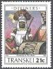 Transkei 1990 Michel 254 Neuf ** Cote (2002) 0.50 Euro Danse Avec Tambours - Transkei