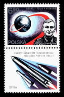 POLAND 1978 (NO DATE LABEL TYPE 7 VARIETY) 1ST POLE IN SPACE COSMOS INTERKOSMOS MNH Flight Space Travel - Ongebruikt