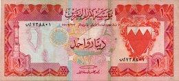 BAHRAIN 1 DINAR 1973 P 8 Circ - Bahrein