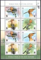 Macedonia 2008 Makedonien Eurasian Hoopoe Birds WWF M\sh  MNH** - W.W.F.