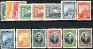 Turkey #634-47 Mint Hinged Set From 1926 - Unused Stamps