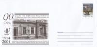 Moldova , Moldavie  2004  Iudaica ; The American  Jevish Joint  Distribution Commite , Inc. , Pre-paid Envelope - Moldova