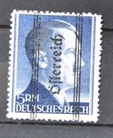 (BOX O) ÖSTERREICH AUSTRIA 1945 HITLER-FREIMARKEN - GRAZER AUSHILFE - ANK  696 I **  LZ 121/2 - MNH - 1945-60 Ongebruikt