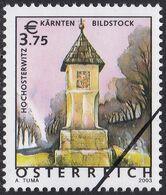 Specimen, Austria Sc1880 Scene, Architecture, Church, ( Muster, Muestra, Mihon ) - Eglises Et Cathédrales