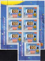 Junior 2011 Deutschland Briefmarken Michel Katalog Neu 10€ AD Deutsches Reich Saar Danzig Berlin DDR Bundesrepublik - Briefmarkenkataloge
