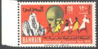 BAHRAIN - 1970 - EDUCATION  UNESCO - MNH ** - Bahreïn (1965-...)