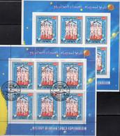 Naher Osten Band 10 Briefmarken Michel Katalog 2008 Neu 74€ Arabien Oman Aden Israel Irak Jemen VAE Ajman Sharjah - Postzegelcatalogus