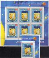Junior 2011 Deutschland Briefmarken Michel Katalog Neu 10€ Deutsches Reich Saar Danzig Berlin DDR Bundesrepublik - Postzegelcatalogus