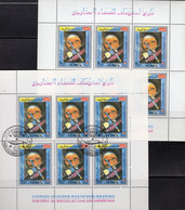 Naher Osten Band 10 Briefmarken Michel Katalog 2008 Neu 74€ VAE Aden Ajman Khaima Sharjah Qiwain Yafa Irak Jemen Israel - Ohne Zuordnung