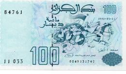 Algeria 100 Dinars 1981  Banknote P-131 - Algérie