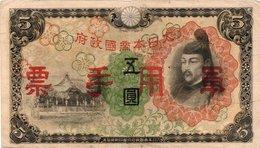 * MALAYA & BRITISH BORNEO - 10 DOLLARS 1953 AXF - P 3 - Malaysia