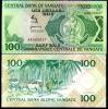 VANUATU 100 VATU 1982 P 1 UNC - Vanuatu