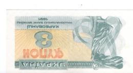 Ukraine, 10000 10,000 Karbovantsiv 1995 P-94  UNC - Ukraine
