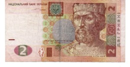 2 HRYVEN Banknote UKRAINE 2004 - Prince YAROSLAV - UNC - Ukraine