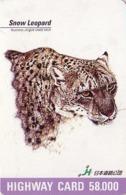 Carte Japon - ANIMAL Série Jacque MARIE VAUX 12/14 - Félin PANTHERE DES NEIGES - SNOW LEOPARD Feline Japan Card - HW 259 - Selva