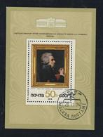 Bo098 - URSS 1974 - Bloc-Timbre N°98(YT) Avec Empreinte 'PREMIER JOUR' - PEINTURE - Tableau De David Au Musée POUCHKINE - Machine Stamps (ATM)
