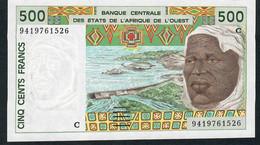 W.A.S. BURKINA FASO    P310Cd 500 FRANCS (19)94   AU = UNC. But 4 P.h. - Burkina Faso